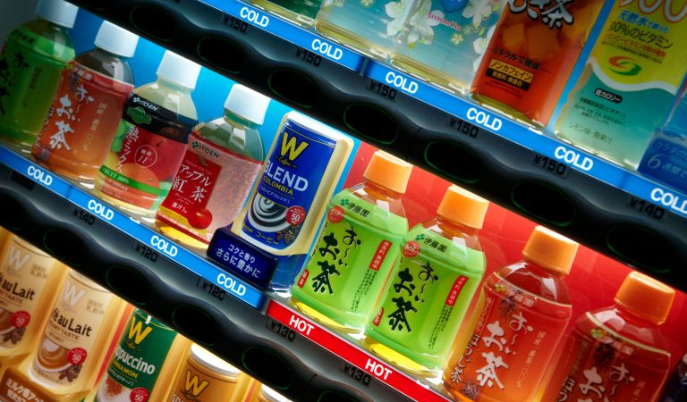 10 Abnormal Items You Can Find In Vending Machines